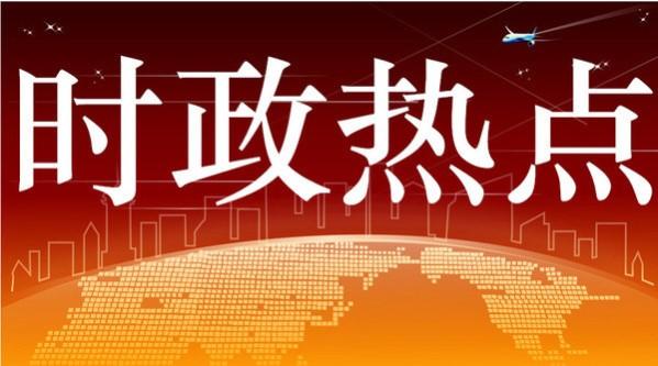 """习近平总书记对各级党组织如何""""用人""""提出了这样一些要求"""